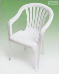 Paris alacsonytámlás szék fehér