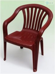 Paris alacsonytámlás szék bordó